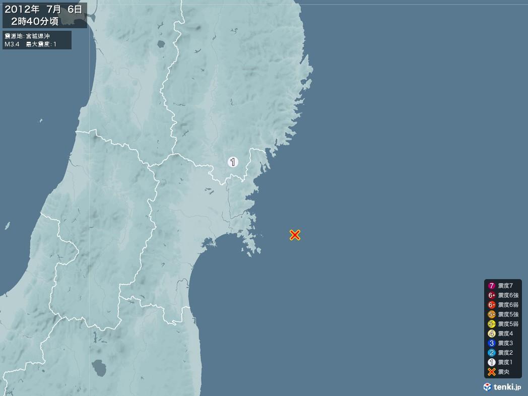 地震情報 2012年07月06日 02時40分頃発生 最大震度:1 震源地:宮城県沖(拡大画像)