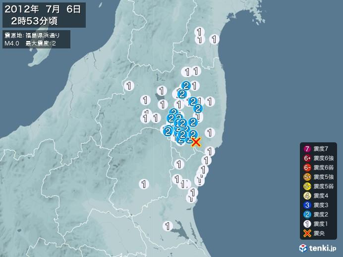地震情報(2012年07月06日02時53分発生)