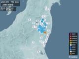 2012年07月06日02時53分頃発生した地震