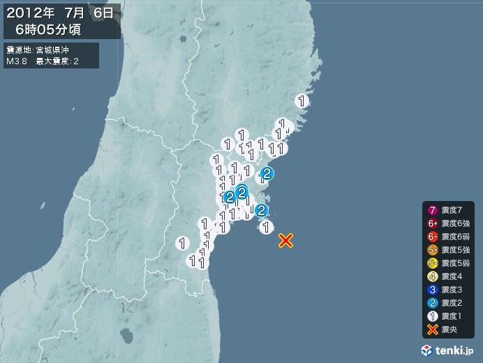 地震情報(2012年07月06日06時05分発生)