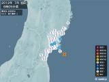 2012年07月06日06時05分頃発生した地震