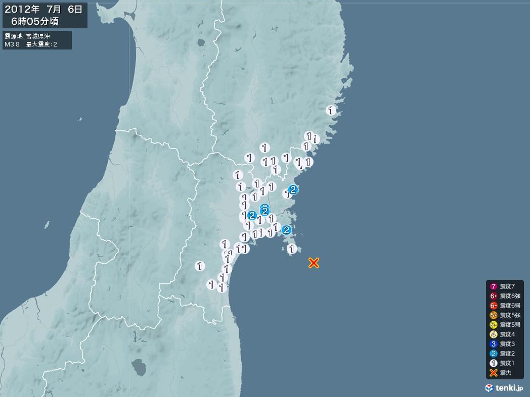 地震情報 2012年07月06日 06時05分頃発生 最大震度:2 震源地:宮城県沖(拡大画像)
