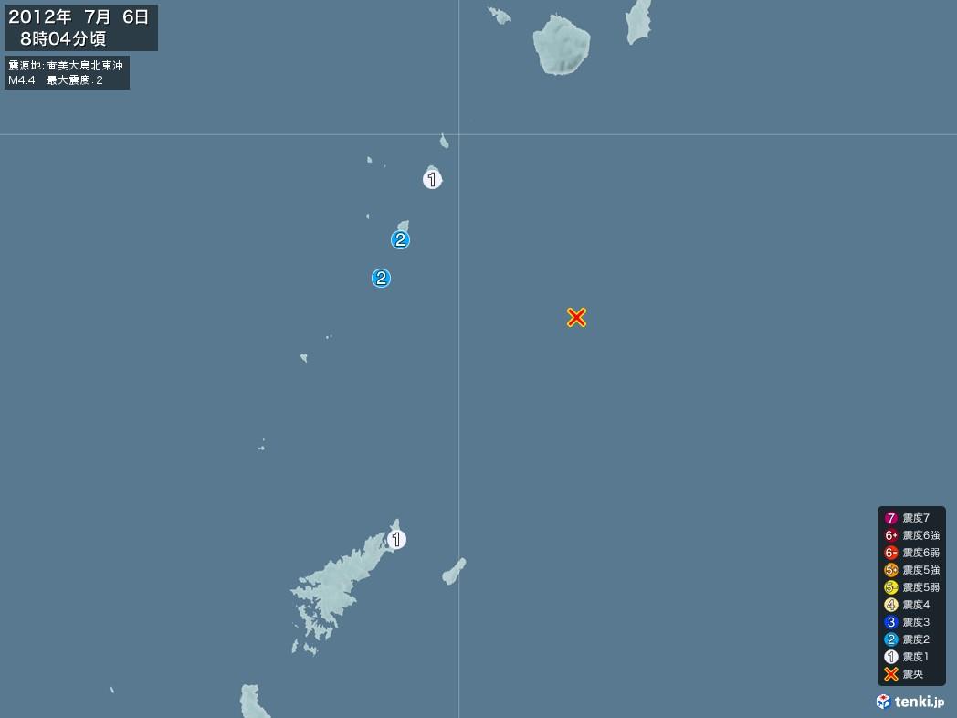 地震情報 2012年07月06日 08時04分頃発生 最大震度:2 震源地:奄美大島北東沖(拡大画像)