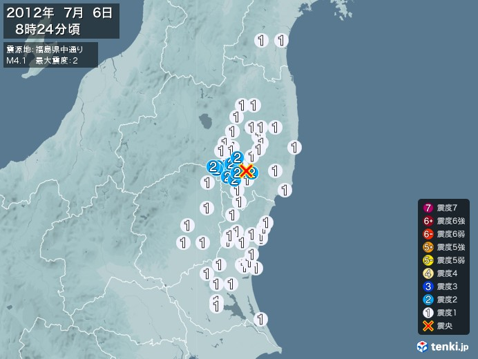 地震情報(2012年07月06日08時24分発生)