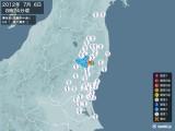 2012年07月06日08時24分頃発生した地震