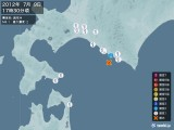 2012年07月09日17時30分頃発生した地震