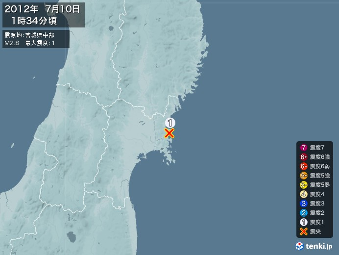 地震情報(2012年07月10日01時34分発生)