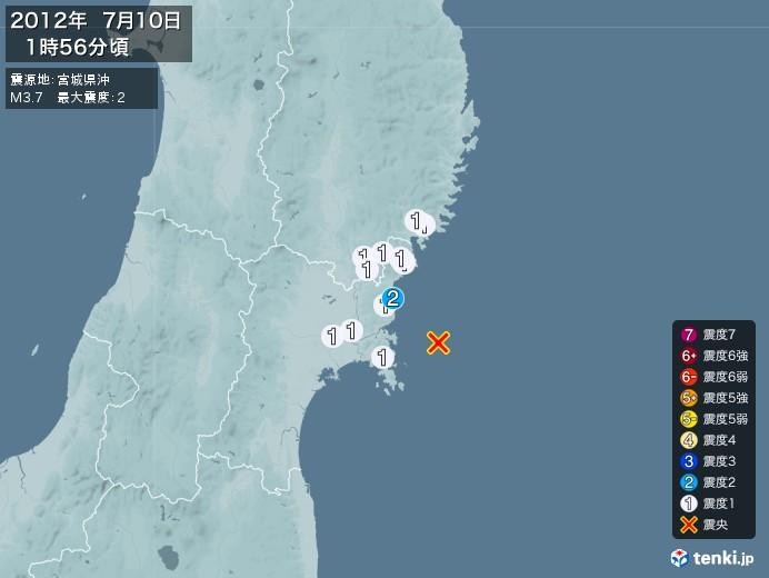 地震情報(2012年07月10日01時56分発生)