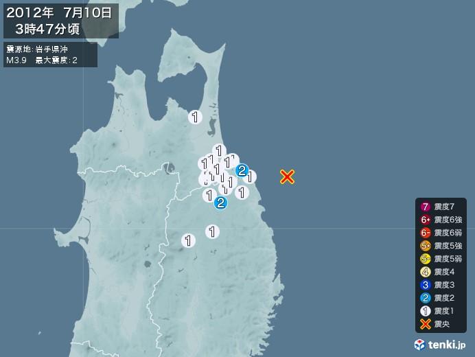 地震情報(2012年07月10日03時47分発生)