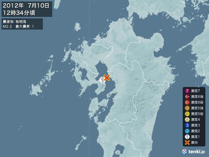 地震情報(2012年07月10日12時34分発生)