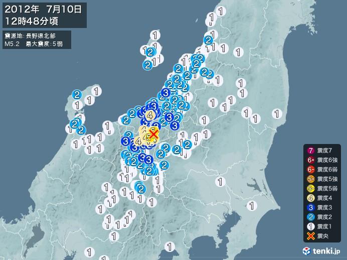 地震情報(2012年07月10日12時48分発生)