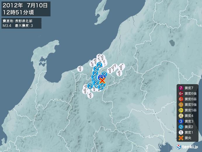 地震情報(2012年07月10日12時51分発生)