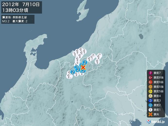 地震情報(2012年07月10日13時03分発生)