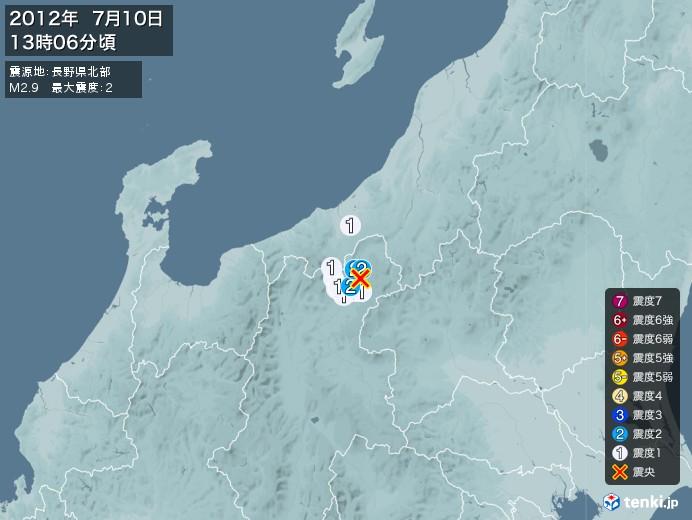 地震情報(2012年07月10日13時06分発生)