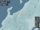 2012年07月10日13時27分頃発生した地震