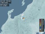 2012年07月10日15時15分頃発生した地震