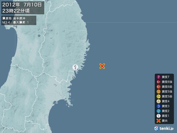 地震情報(2012年07月10日23時22分発生)
