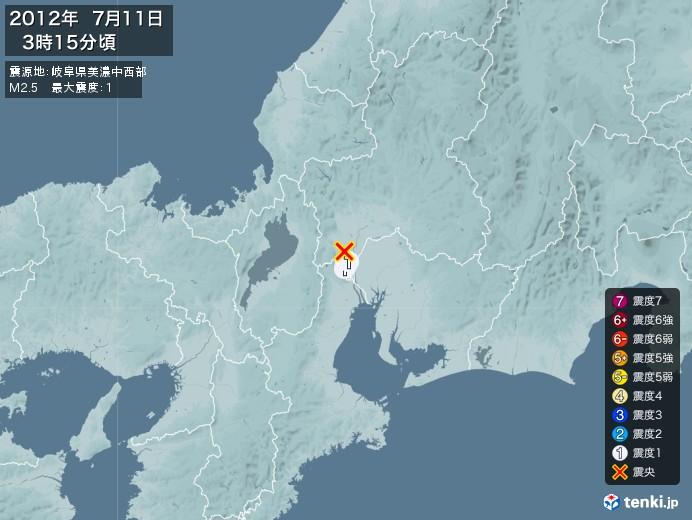 地震情報(2012年07月11日03時15分発生)