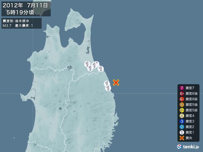 地震情報(2012年07月11日05時19分発生)