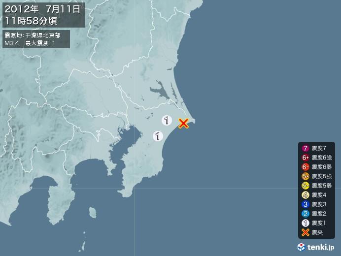 地震情報(2012年07月11日11時58分発生)