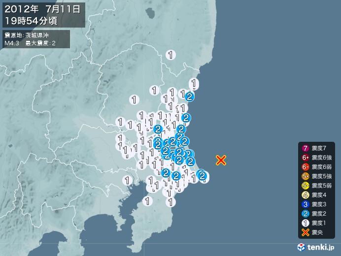 地震情報(2012年07月11日19時54分発生)