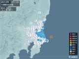 2012年07月11日19時54分頃発生した地震