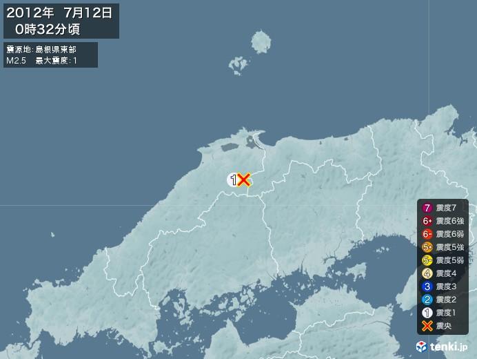 地震情報(2012年07月12日00時32分発生)
