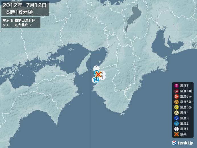 地震情報(2012年07月12日08時16分発生)