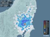 2012年07月12日13時54分頃発生した地震