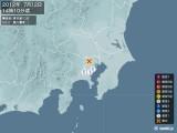 2012年07月12日14時10分頃発生した地震