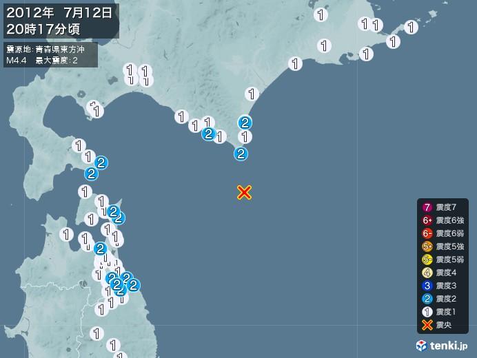 地震情報(2012年07月12日20時17分発生)