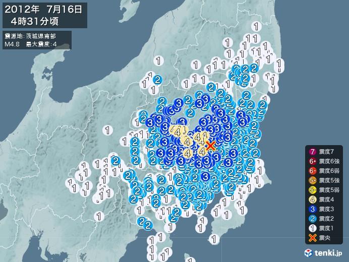 地震情報(2012年07月16日04時31分発生)