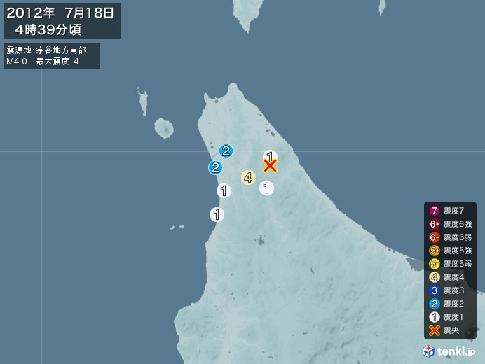 地震情報(2012年07月18日04時39分発生)