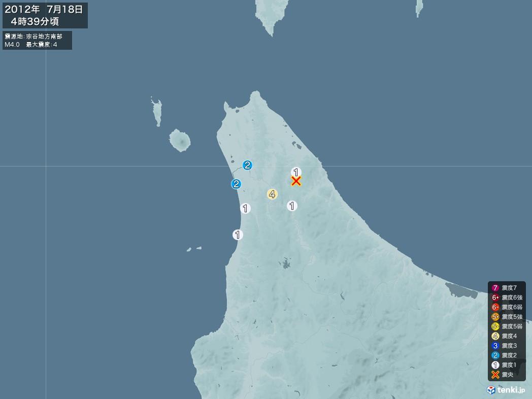 地震情報 2012年07月18日 04時39分頃発生 最大震度:4 震源地:宗谷地方南部(拡大画像)