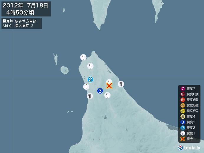 地震情報(2012年07月18日04時50分発生)