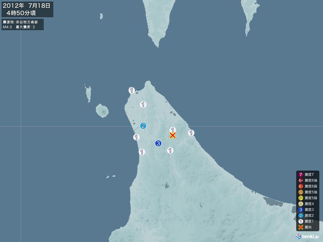 地震情報 2012年07月18日 04時50分頃発生 最大震度:3 震源地:宗谷地方南部(拡大画像)