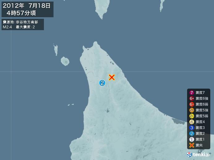 地震情報(2012年07月18日04時57分発生)
