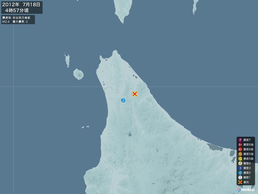 地震情報 2012年07月18日 04時57分頃発生 最大震度:2 震源地:宗谷地方南部(拡大画像)