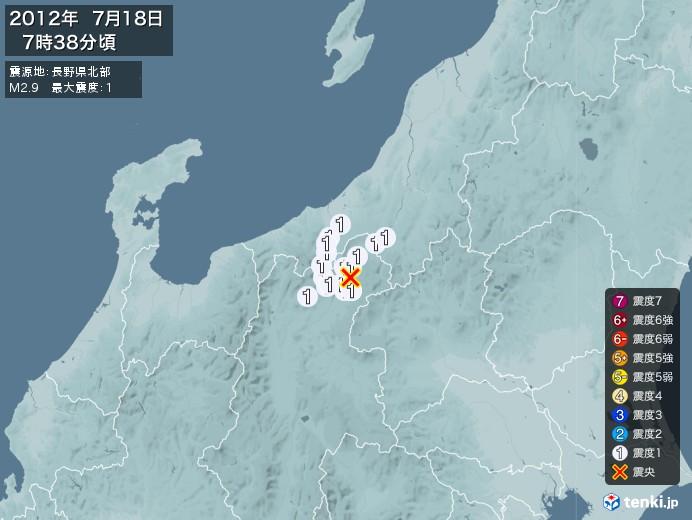 地震情報(2012年07月18日07時38分発生)