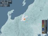 2012年07月18日07時38分頃発生した地震