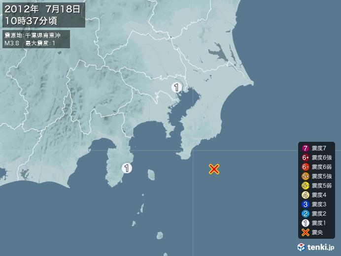地震情報(2012年07月18日10時37分発生)