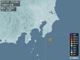 2012年07月18日10時37分頃発生した地震
