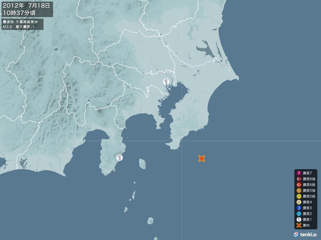 地震情報 2012年07月18日 10時37分頃発生 最大震度:1 震源地:千葉県南東沖(拡大画像)