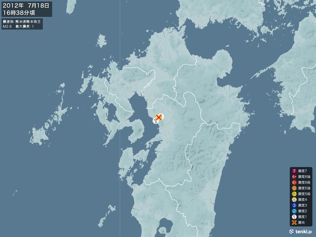 地震情報 2012年07月18日 16時38分頃発生 最大震度:1 震源地:熊本県熊本地方(拡大画像)