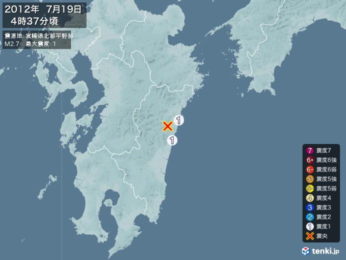 地震情報(2012年07月19日04時37分発生)