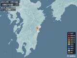 2012年07月19日04時37分頃発生した地震
