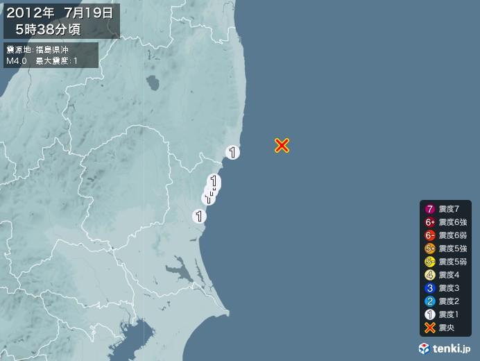 地震情報(2012年07月19日05時38分発生)