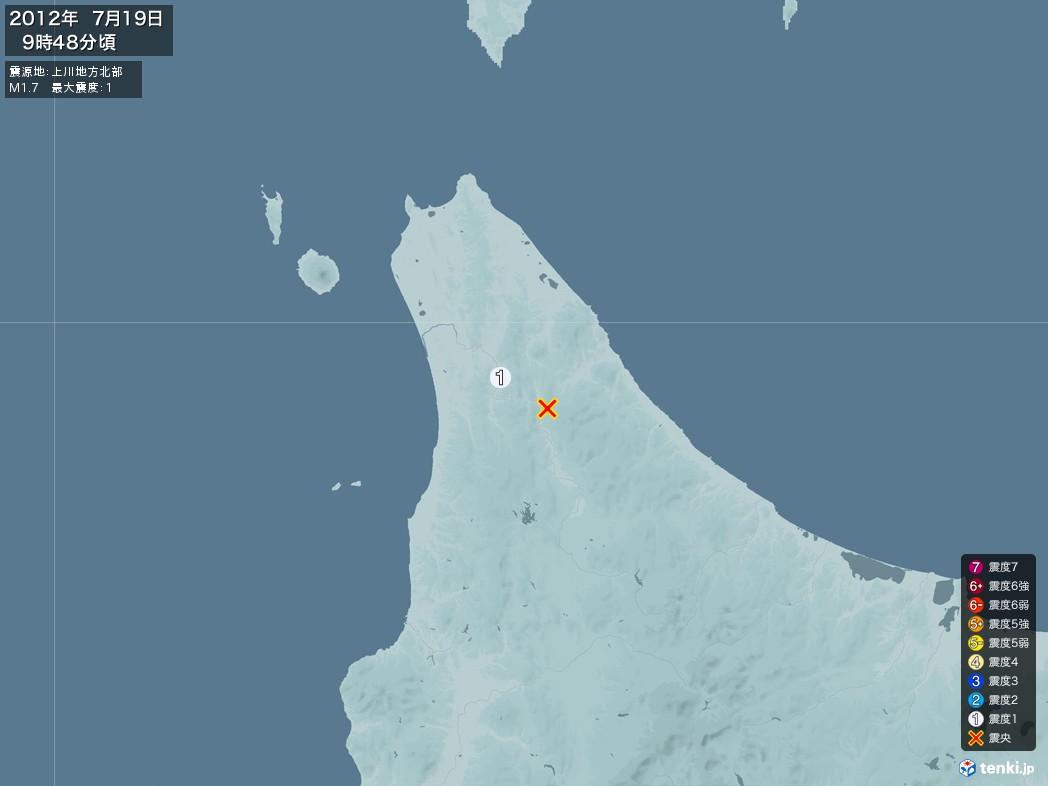 地震情報 2012年07月19日 09時48分頃発生 最大震度:1 震源地:上川地方北部(拡大画像)