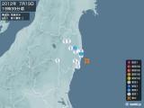 2012年07月19日19時39分頃発生した地震