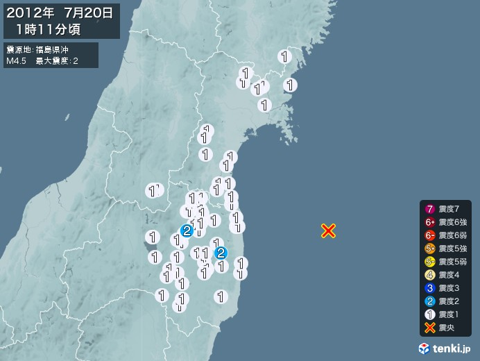 地震情報(2012年07月20日01時11分発生)